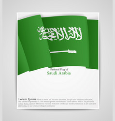 National flag brochure of saudi arabia vector