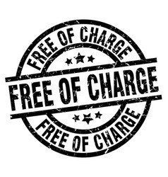free of charge round grunge black stamp vector image vector image