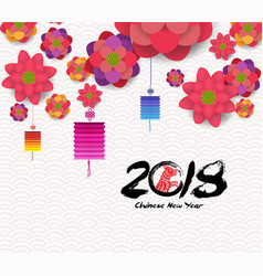 Oriental happy chinese new year blooming flowers vector