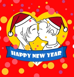 Happy New Love card vector image vector image