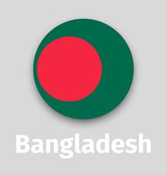 bangladesh flag round icon vector image