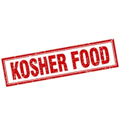 Kosher food red square grunge stamp on white vector