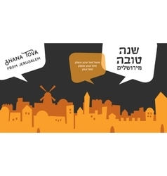Skyline of old city jerusalem rosh hashana vector