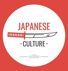 Poster japanese culture symbol of japan vector