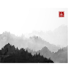 black mountains with forest trees in fog on white vector image