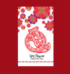 Red paper cut a dog zodiac 2018 card with blossom vector