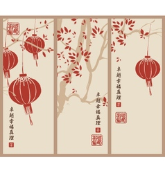 Japanese style background vector