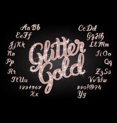 Glitter rose gold handwritten alphabet vector