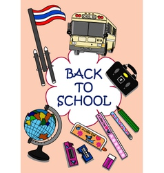 Back to school clip art- vector