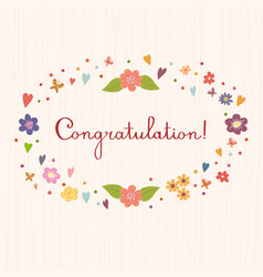 Congratulation bright and stylish text on a strip vector