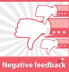 Negative feedback vector