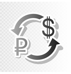 currency exchange sign rouble and us dollar vector image