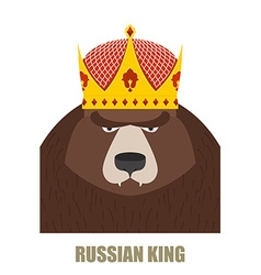 Russian king bear in golden crown of a wil vector