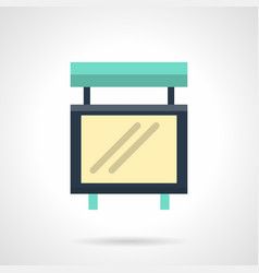Empty light box flat color icon vector