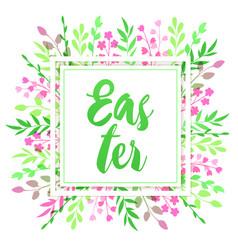 Easter floral frame vector