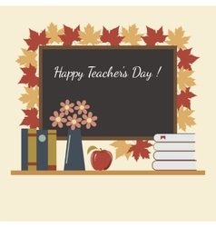 Holiday teachers day in the classroom vector