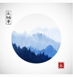 Mountains with forest trees in fog traditional vector