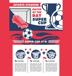 soccer team football championship poster vector image