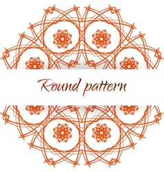 Abstract floral round pattern isolated on white vector image