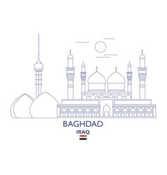 Baghdad city skyline vector