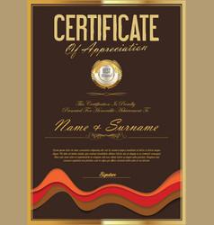 certificate retro design template 12 vector image