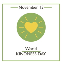 Kindness Day vector image