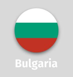 bulgaria flag round icon vector image