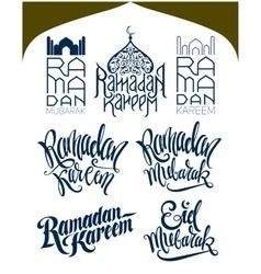 Ramadan Kareem types vector image