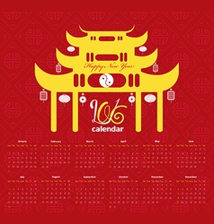 Calendar 2016 chinese new year vector