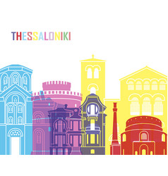 thessaloniki skyline pop vector image
