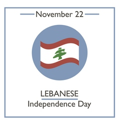 Lebanese independence day vector
