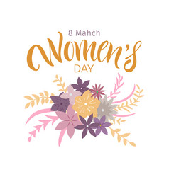 Greeting card with international womens day vector