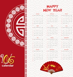 Calendar 2016 tree design for chinese new year vector