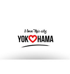 Yokohama city name love heart visit tourism logo vector