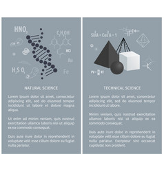 Natural and technical science vector