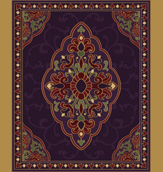 purple template for carpet vector image