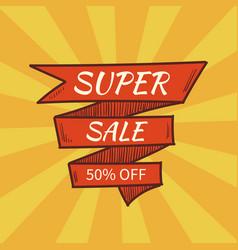super sale banner retro style vector image
