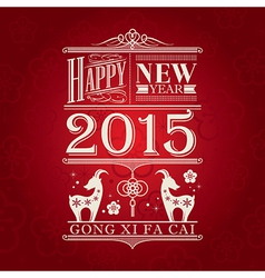 Chinese new year of the goat design background vector image