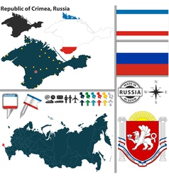 Map of Republic of Crimea vector image vector image