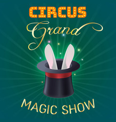 Circus poster magic show vector