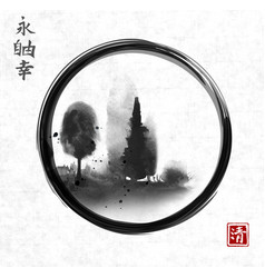 ink wash painting with forest trees in black enso vector image