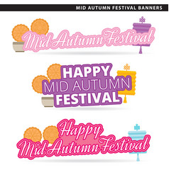 mid autumn festival banners vector image vector image