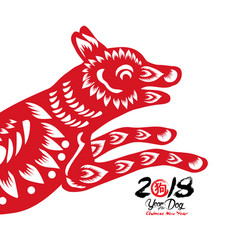 Red paper cut a dog zodiac and flower symbols vector