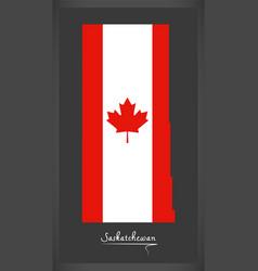 Saskatchewan canada map vector