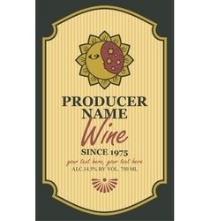 wine label with a picture of the sun vector image