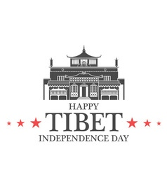 Independence Day Tibet vector image vector image
