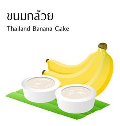 thai banana cake with banana vector image vector image