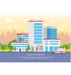 City hospital with place for text - modern vector