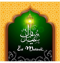 Happy Eid quran with illuminated lamp vector image vector image