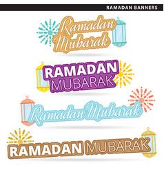 ramadan banners vector image vector image